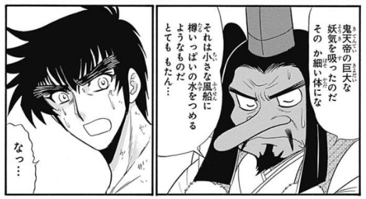 f:id:manga-diary:20210628141354p:plain