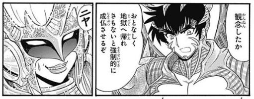 f:id:manga-diary:20210628141418p:plain