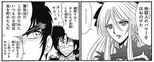 f:id:manga-diary:20210628141605p:plain