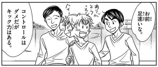 f:id:manga-diary:20210628230725p:plain