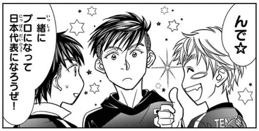 f:id:manga-diary:20210628232458p:plain