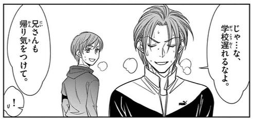 f:id:manga-diary:20210628232801p:plain