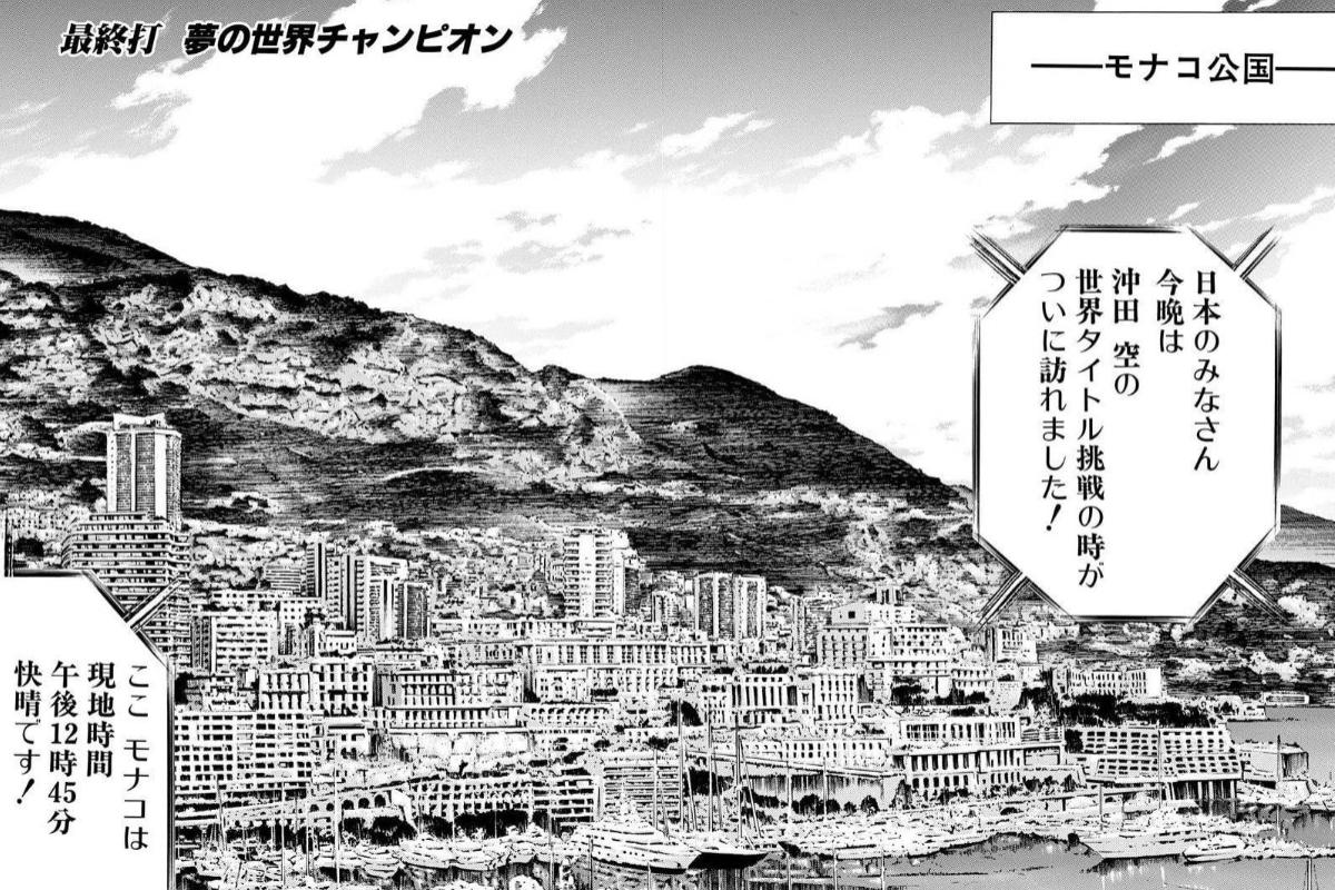 f:id:manga-diary:20210630005840j:plain