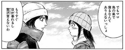 f:id:manga-diary:20210711050934p:plain