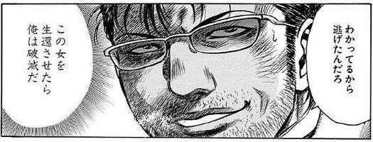 f:id:manga-diary:20210711050951p:plain