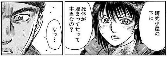 f:id:manga-diary:20210711051010p:plain