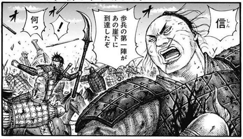 f:id:manga-diary:20210719155031p:plain