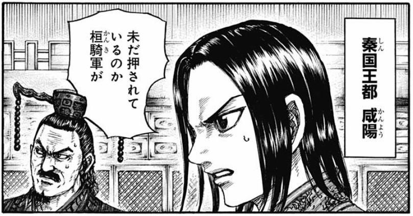 f:id:manga-diary:20210719155225p:plain