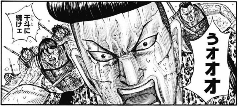 f:id:manga-diary:20210719160334p:plain
