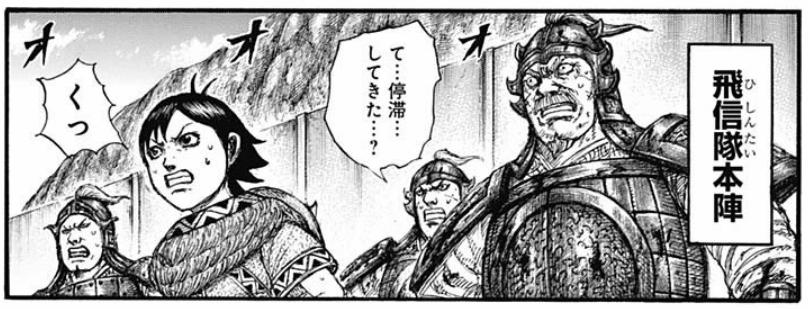 f:id:manga-diary:20210719161714p:plain