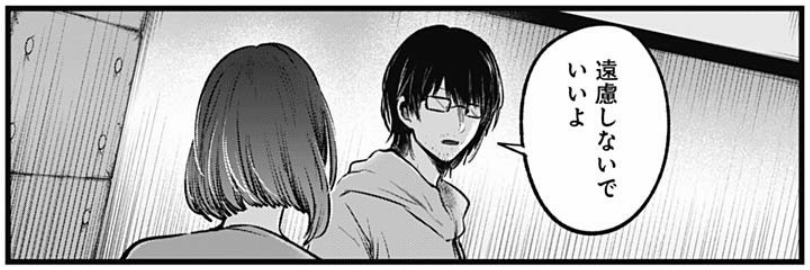 f:id:manga-diary:20210902203602p:plain