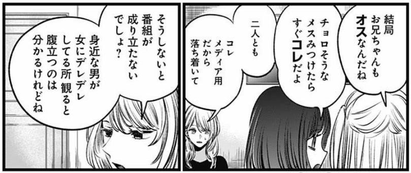 f:id:manga-diary:20210903134239p:plain