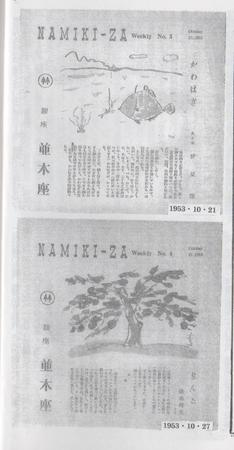 f:id:manga-do:20070811081129j:image:right