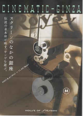 f:id:manga-do:20070820171326j:image:right