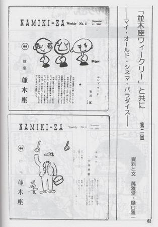 f:id:manga-do:20070911143746j:image:right