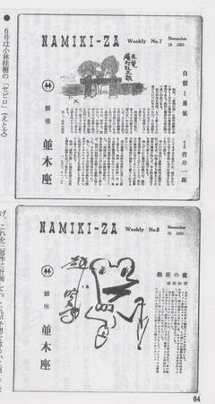 f:id:manga-do:20070911143812j:image:right