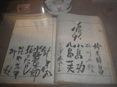 f:id:manga-do:20070916095909j:image