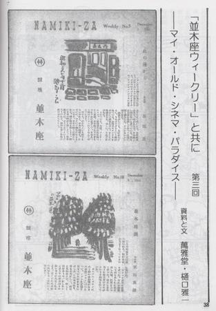 f:id:manga-do:20071012095741j:image