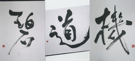f:id:manga-do:20071021104359j:image