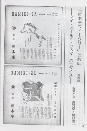 f:id:manga-do:20071110221035j:image