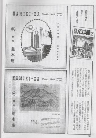 f:id:manga-do:20071110221211j:image