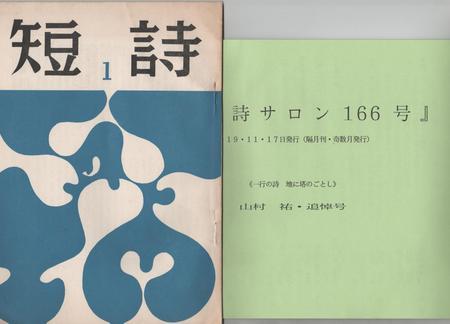 f:id:manga-do:20071212193359j:image