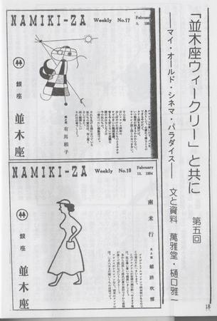 f:id:manga-do:20071213100316j:image