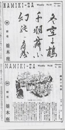 f:id:manga-do:20071213100442j:image