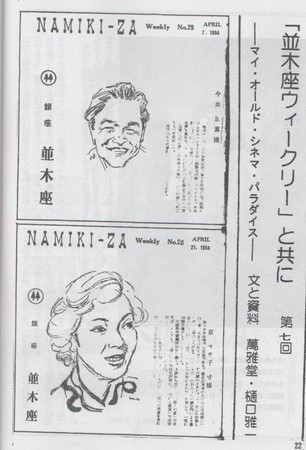 f:id:manga-do:20080203111644j:image