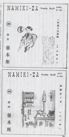 f:id:manga-do:20080203111738j:image