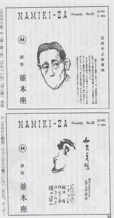 f:id:manga-do:20080306093548j:image