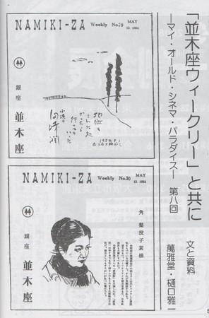 f:id:manga-do:20080306093549j:image