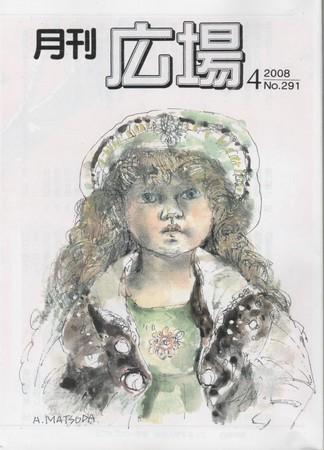 f:id:manga-do:20080407121704j:image