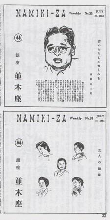 f:id:manga-do:20080409080714j:image