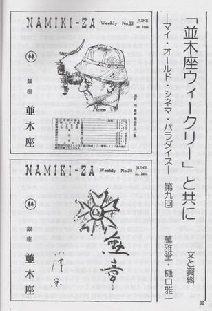 f:id:manga-do:20080409080715j:image