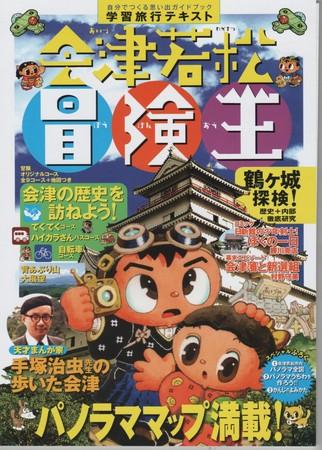 f:id:manga-do:20080410094302j:image
