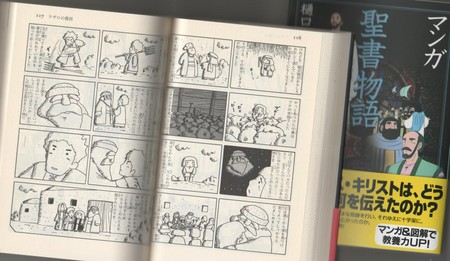 f:id:manga-do:20080414142141j:image