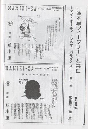 f:id:manga-do:20080703181501j:image