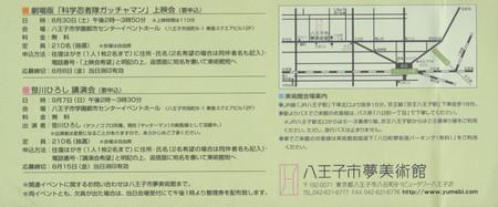 f:id:manga-do:20080724213214j:image