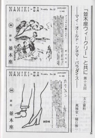 f:id:manga-do:20081009163200j:image