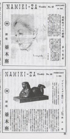 f:id:manga-do:20081009163201j:image