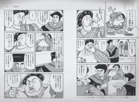 f:id:manga-do:20081011234455j:image