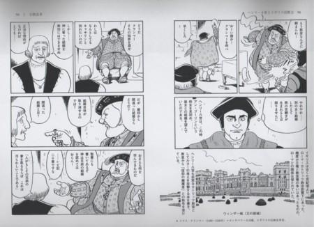 f:id:manga-do:20081011234456j:image