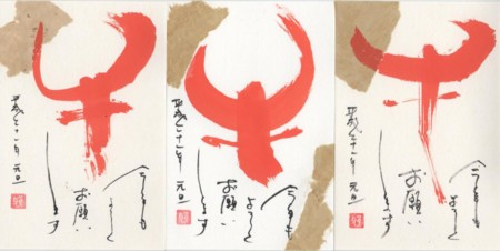 f:id:manga-do:20090101082200j:image