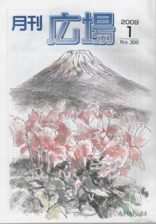 f:id:manga-do:20090107180045j:image