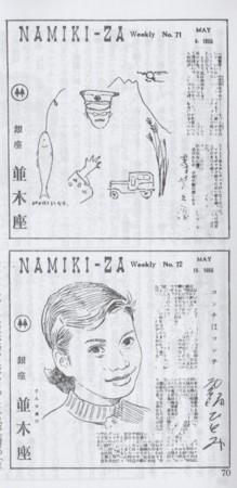 f:id:manga-do:20090108130327j:image
