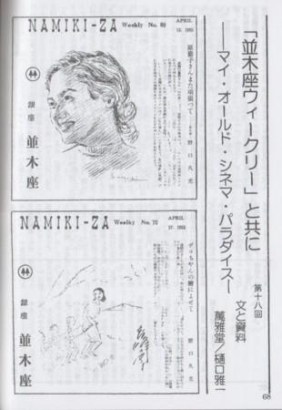 f:id:manga-do:20090108130328j:image