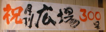 f:id:manga-do:20090111160449j:image