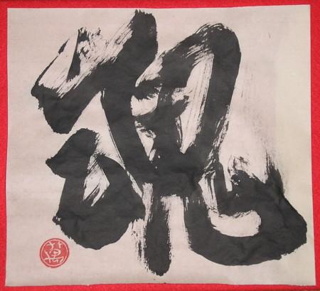 f:id:manga-do:20090114143424j:image