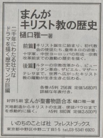 f:id:manga-do:20090125125920j:image